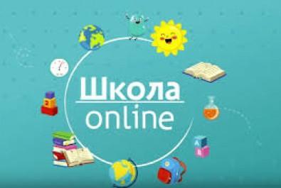 """В Україні стартував освітній проект """"Всеукраїнська школа онлайн"""""""
